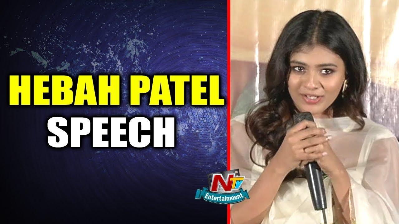 Hebah Patel Speech At 24 Kisses Movie Trailer Launch | Adith Arun | NTV Entertainment