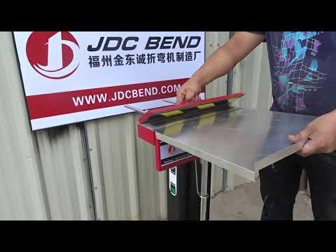 JDC bend magnetic sheeet metal brake/press brake/mini brake/420mm bending machine/magnabened
