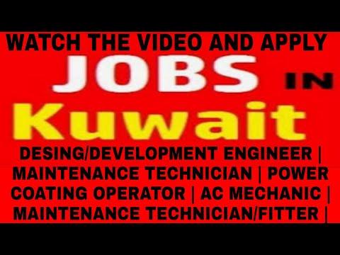 Job in Kuwait | engineer job in Kuwait| Kuwait visa | ac mechanic | electrician | technician | visa