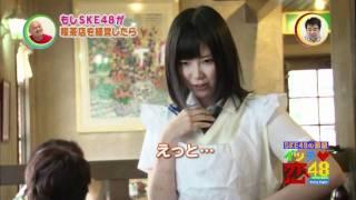 まつりなときんちゃん SKE48.