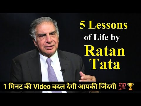challenges faced by ratan tata Cyrus mistry was sacked on monday and succeeded by ratan tata, whom he had replaced in 2012 mr tata will serve as chairman for four months, during which time a permanent replacement is to be.