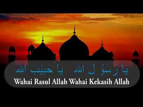 Ya Habibal Qolbi Lirik Dan Artinya   Lirik Ya Habibal Qolbi + Arti Terjemahnya, Lagu Sholawat Baper