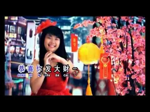 恭喜發財發大財 Gong  Xi Fa Cai Da Fa Cai - Meini Lau ( Melani Liu Ie Yun)