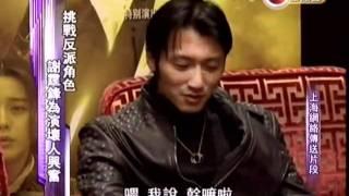 nicholas tse[新聞]-《新少林寺》電影造勢 謝霆鋒開心演壞人2011/01/18