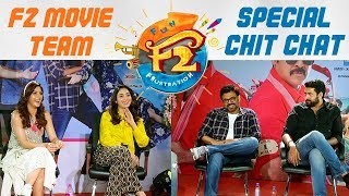 F2 Movie Team Special Chit Chat | Venkatesh | VarunTej | Tamannaah | Mehreen | ABN Entertainment