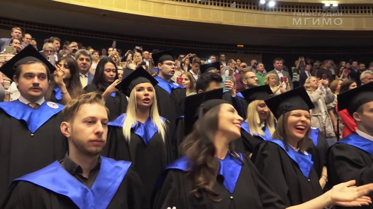 Купить диплом учебного заведения в москве вы можете на нашем сайте. Государственный институт международных отношений (мгимо) москва.