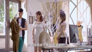 闪亮茗天 22 朱梓驍 潘之琳 官方HD