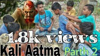 Kali Aatma 2.  [[ Part 2]]      Gosht video funny    Funny bhoot video    mr hip hop & Dance