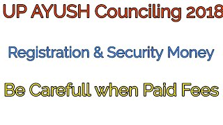 Security Money & Registration Fees of UP AYUSH Counciling 2018