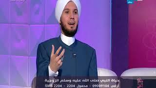 وبكرة  أحلى - ما الحكمة في تعدد زوجات النبي محمد (صلَّى الله عليه وسلم) ؟