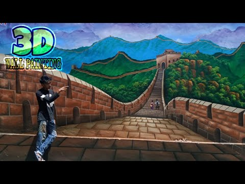 3D Wall Painting – CHINA'S GREAT WALL