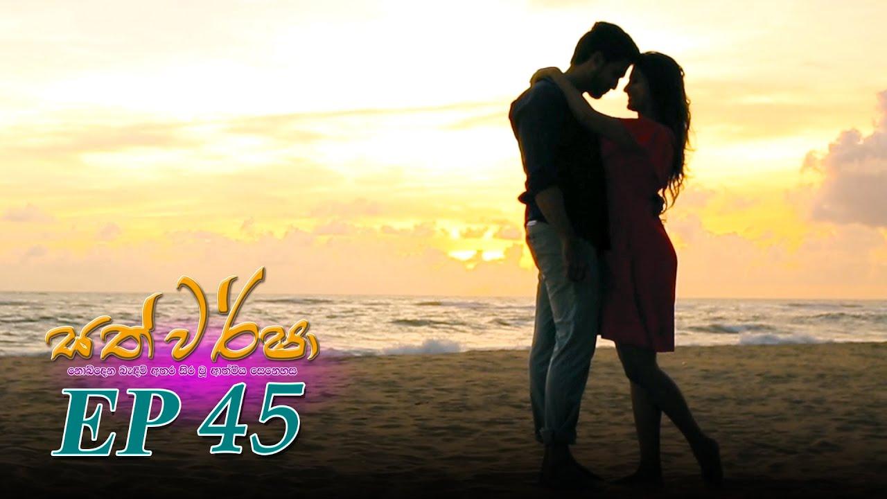 Download Sath Warsha | Episode 45 - (2021-07-05) | ITN