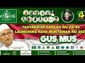 - Tasyakur Harlah NU Ke 94 Bersama Gus Mus Di Karawang