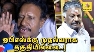 Thambidurai responds to OPS compalints against VK Sasikala