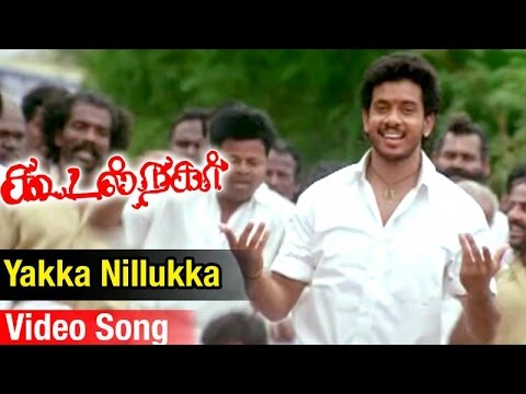 Yakka Nillukka Video Song | Koodal Nagar Tamil Movie | Bharath | Bhavana | Sabesh Murali