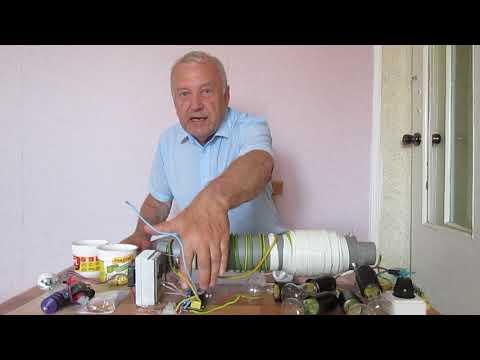Доступная энергия в каждый дом