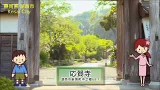 奈良時代の高僧「行基菩薩」により、聖武天皇の勅願寺として建てられた...
