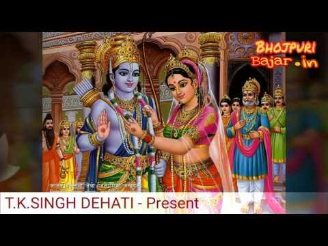 Hare ram hare krishna kirtan mix (Bhojpuri Bhakti Sing tone) Bhojpuribajar.in