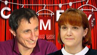 Галыгин Харламов и Безуглая в Камеди Клаб 2021 Кличко в юбке Смешная пародия