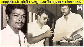 நடிகர் பார்த்திபன் பற்றிய 10 உண்மைகள் | Actor Parthiban | Top 10 Facts | Tamil Glitz