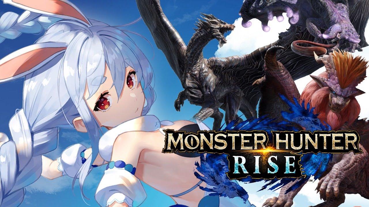 [Monster Hunter Rise]It looks like it's coming up!  !!  !!  !!  !!  !!  !! Peko![Hololive / Pekora Usada]