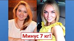 Как быстро похудеть за неделю на 7 кг - Как похудеть быстро за неделю на 7 кг, моя история