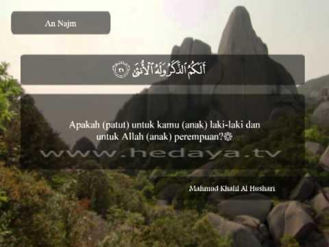 210 B Juz 27 An Najm 1 25 Syaikh Mahmud Khalil Al Hashari