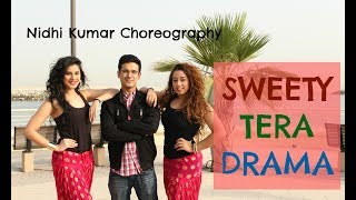 Sweety Tera Drama | Bareilly Ki Barfi | Wedding Dance | Bollywood Choreography | Nidhi Kumar