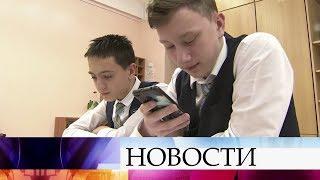 В Набережных Челнах началась настоящая война против мобильных телефонов на школьных уроках.