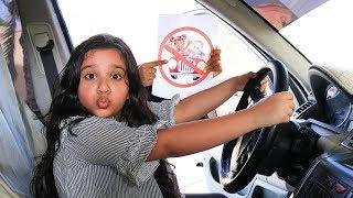 شفا وقواعد السلوك للأطفال !!