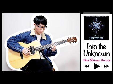 (겨울왈국 2 OST) Into the Unknown - 스티브리 [핑거스타일 기타 연주]