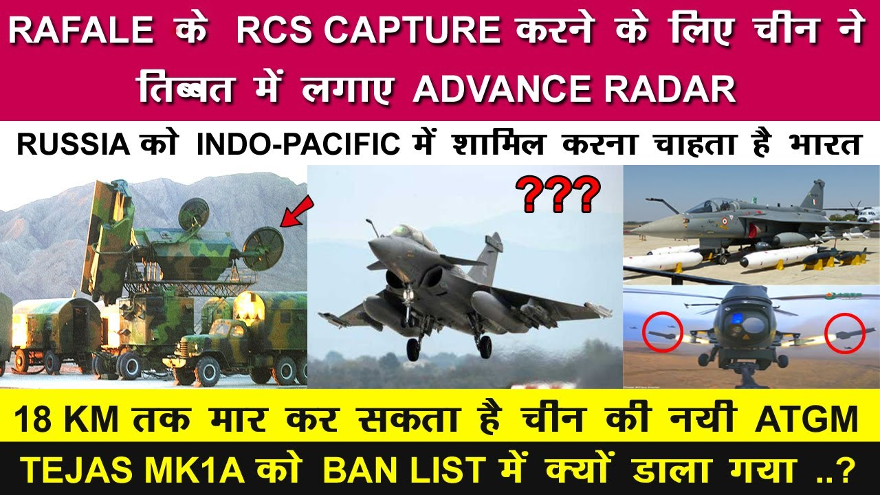 Indian Defence News:China deployed advance radar to detect Rafale,why Tejas mk1a in import Ban List.