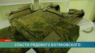 «Спасти рядового Ботяновского». Офицер закрыл собой солдата уронившего гранату