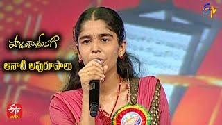 Greeku veerudu Song | Lipsika Performance | Padutha Theeyaga Aanati Apurupaalu | 3rd October 2021