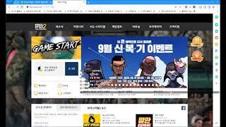 콜오브 듀티 모던 위페어 2 / 마블 스파이더맨 /사격…