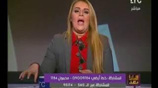 رانيا ياسين تكشف السبب الحقيقي وراء زيارة موزة الي السودان وتكشف مخطط قطر لتحريض السودان ضد مصر