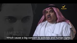 تدهور حالة خالد الدوسري النفسية والعصبية بسبب طول حبسه
