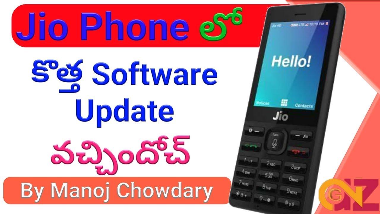 Jio Phone New Software Update in Telugu    features review    A2Z Guru     Manoj Chowdary