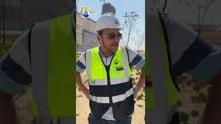 منطقة المال والأعمال ( البرج الأيقوني ) العاصمة الإدارية الجديدة