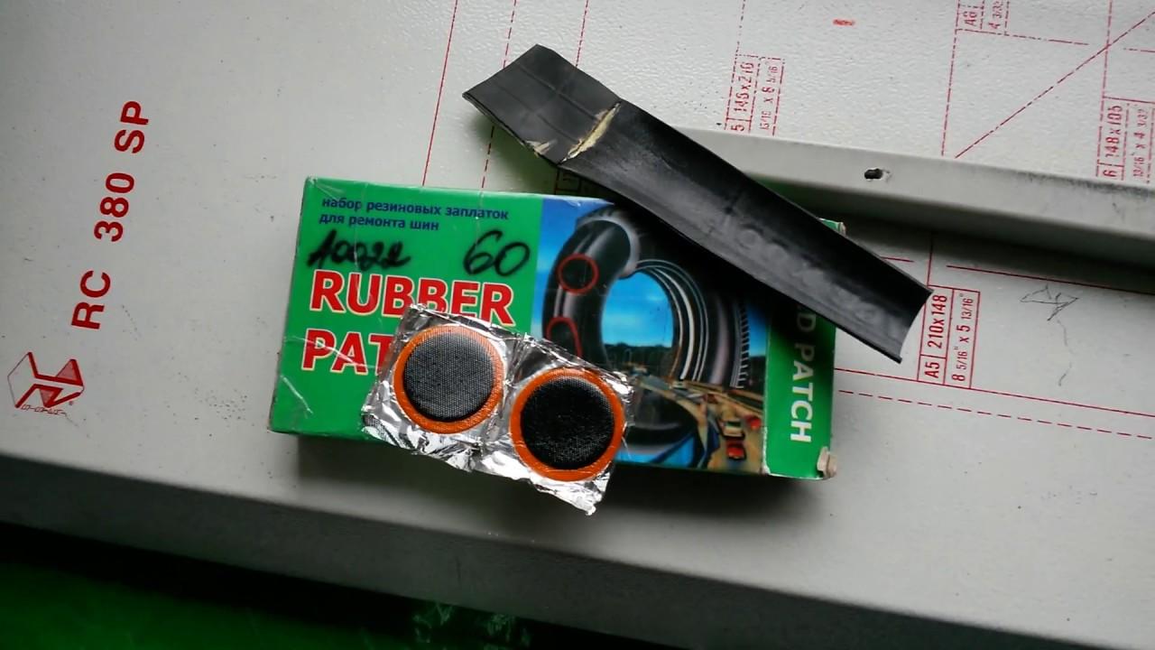 Спецклей марки 88-НТ пара экспериментов