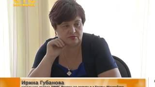 Комиссия по пофилактике правонарушений