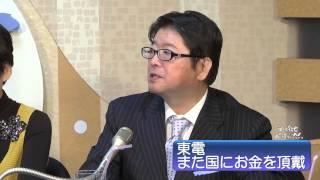 http://kinkin.tv 愛川欽也「パックインニュース」 2012.11.10 いま日本...
