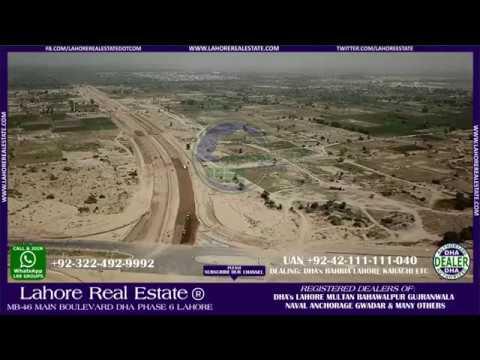DHA Bahawalpur Latest Development Update Drone Video September 2018