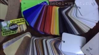Кухонные фасады из пластика все цвета палитры(, 2016-10-27T21:32:33.000Z)