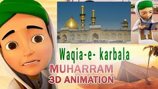 What Happen in karbala||3D Animation Movie||Imam Hussain as||