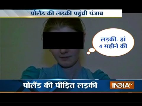 Pregnant lady from Poland accuses her Indian boyfriend of abandoning her | India Tv