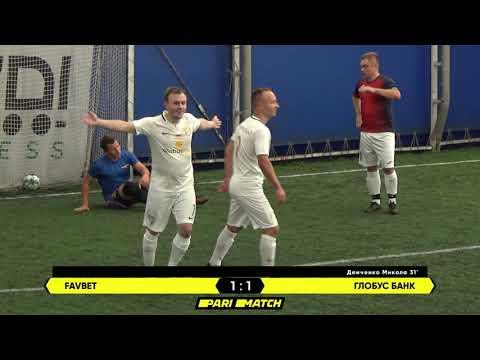 Огляд матчу | FavBet 2 : 2 Глобус Банк