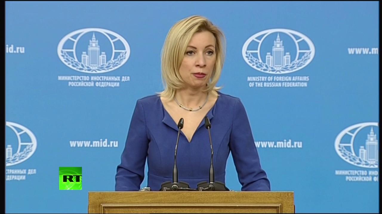 Мария Захарова: Брифинг для прессы, 15.02.17
