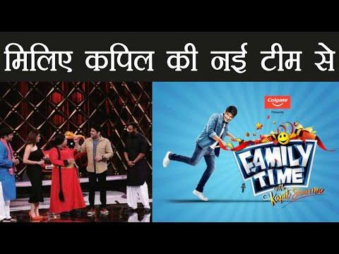 Family Time With Kapil Sharma: Meet Kapil's new team | FilmiBeat