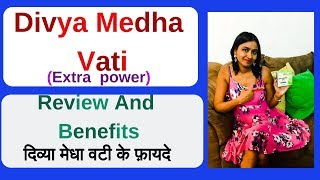 Divya Medha Vati Extra Power - Benefits & Review in English